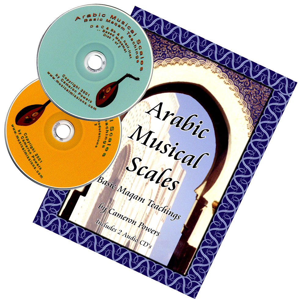 Arabic Music Scales with 2 CD's   GL Design